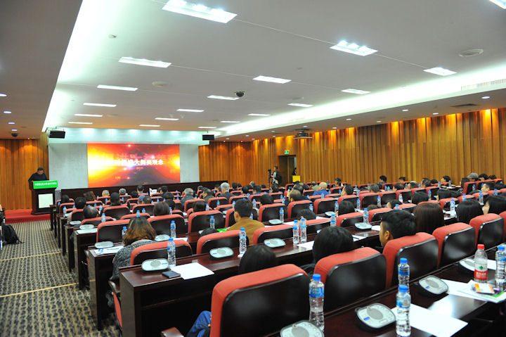 PLSG16_Seminar 2.JPG